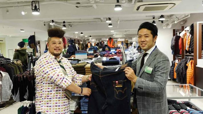 ポジビストに朗報!! SAKAZEN渋谷店限定で全品割引キャンペーン!!