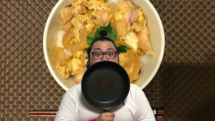 満腹クッキング!【親子丼編】料理できないおデブがお腹いっぱいになる料理に挑戦します