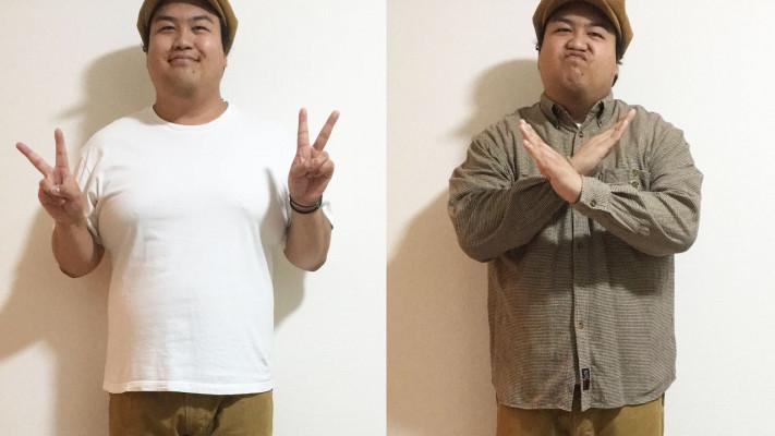 【前編】「清潔感」のあるファッションはこれだ!ぽっちゃりメンズが気をつけたいポイント