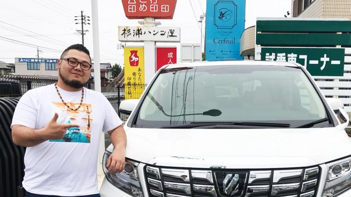 【おデブ男子のクルマ選び第3弾】車内空間の広さならミニバン!~前編~