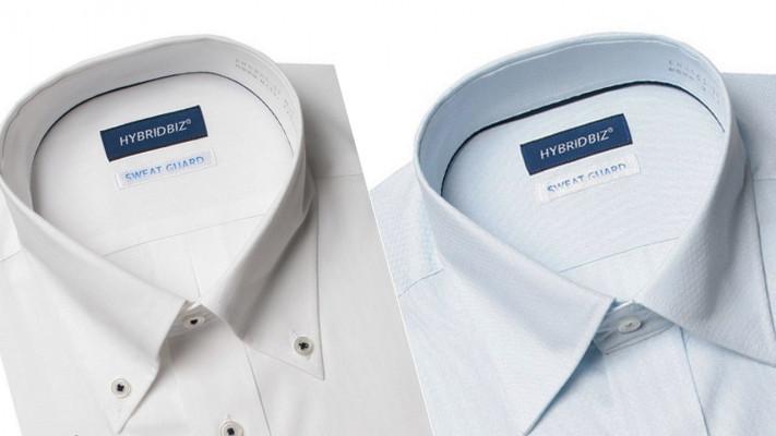 <PosiBig会員登録キャンペーン>「HYBRIDBIZ 汗ジミガードシャツ」を抽選で10名様にプレゼント!