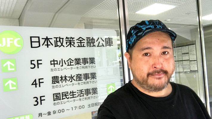 ぽっちゃりケンケンのカフェ開業ストーリー【その10】「日本政策金融公庫から融資を受ける具体的な事例」