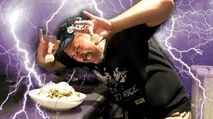 スタッフしか食べれないデカ盛りまかないメシ! 第8弾「白虎(BYAKKO)」