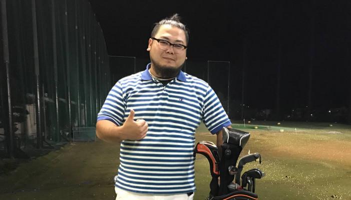 夏ゴルフのススメ!おデブ男子のオシャレなゴルフウェアの着こなしin練習場