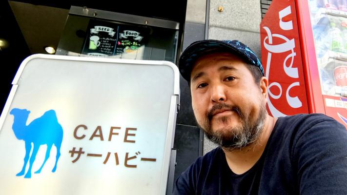 ぽっちゃりケンケンのカフェ開業ストーリー【最終回】「CAFE サーハビー!オープンします!」