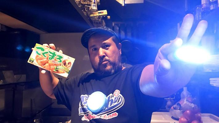デカメンのデカメンによるデカメンのためのヘルシー料理! 9皿目「オージラ・バイカール・カレー」