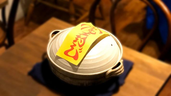 寒い日には鍋!デカメンのためのヘルシーデカ盛り料理、「魔封波鍋(まふうばなべ)」