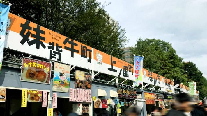 北海道は元気です! 食の祭典「さっぽろオータムフェスト」に行ってみた!
