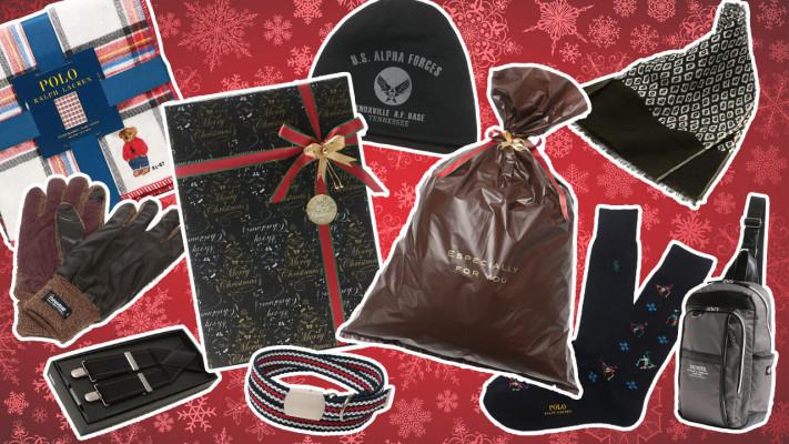 ぽっちゃりライターが選ぶ、デカメンがもらってうれしいクリスマスプレゼント10選