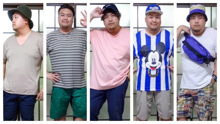 ぽっちゃり男子の夏の定番「Tシャツコーデ」だらっとしない着こなし方はこれ!