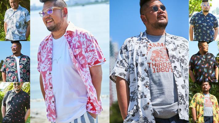今年おすすめの大きいサイズの「アロハシャツ」がサカゼンECで2,980円からの大セール中!