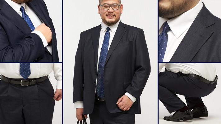 【スーツ選びのお悩み解決】おデブ・ぽっちゃり体型の男性におくる!サイズの選び方とスタイリング